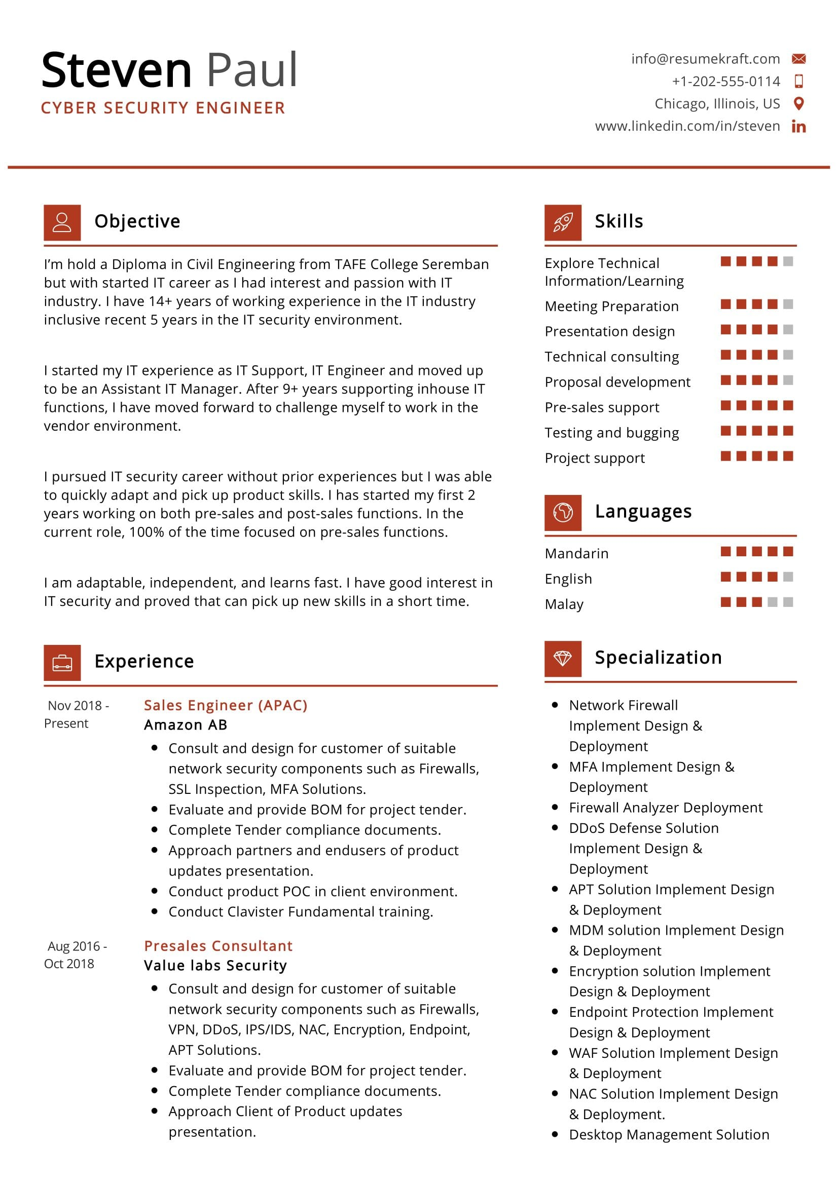 Cyber Security Engineer Resume