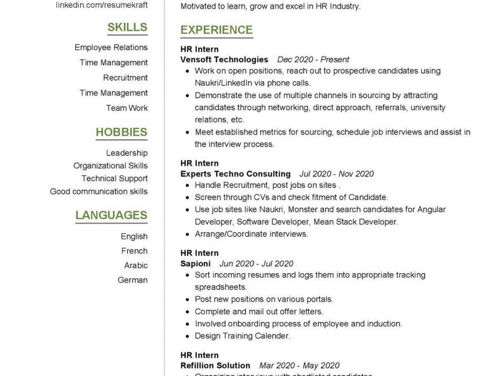 Human Resource Intern Resume