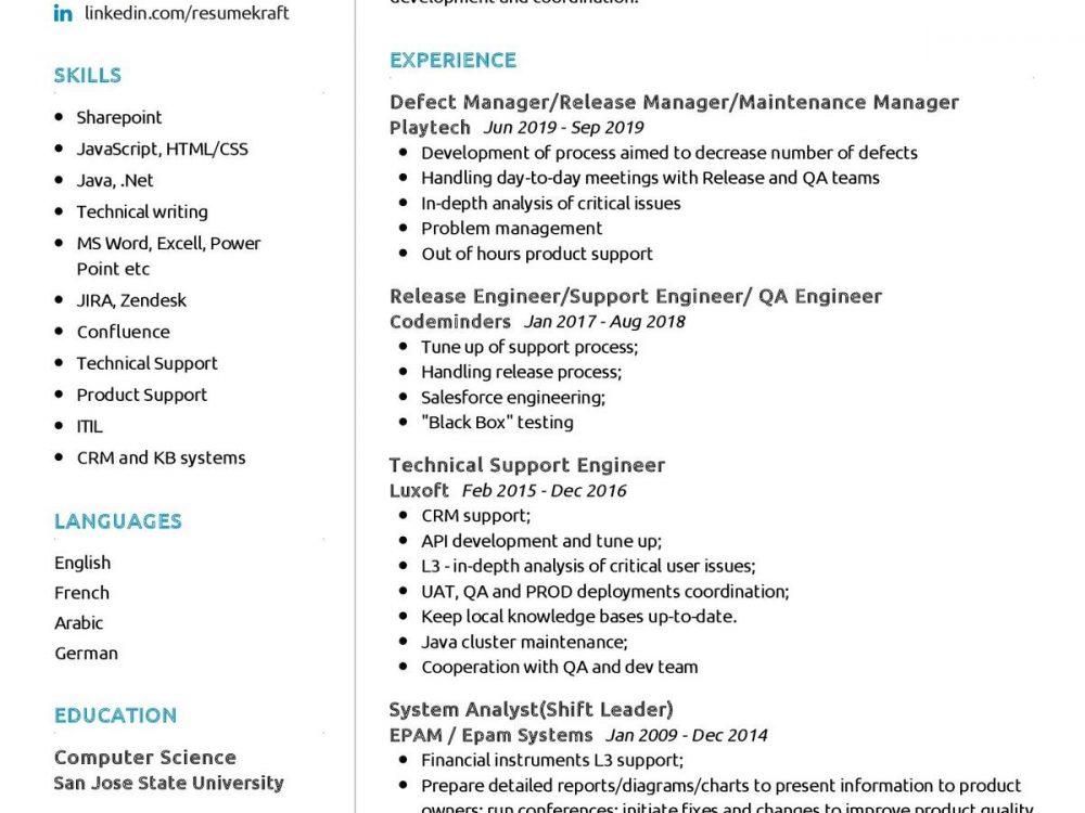 Technical Support Engineer CV Template